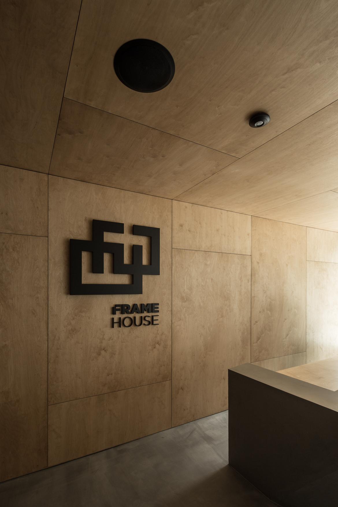 Framehouse_1170px-4